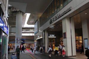千葉駅中央口からそごう方面