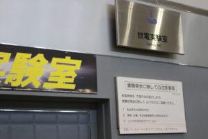 放電実験室2