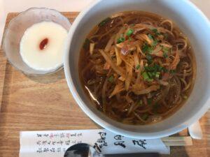 週替り麺1