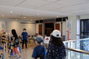 2階展示場