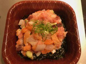 贅沢漁師丼1